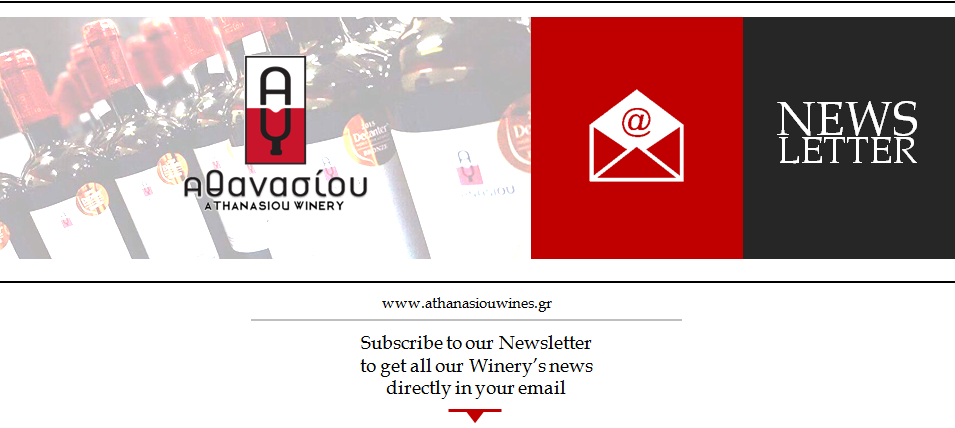 your newsletter news winery
