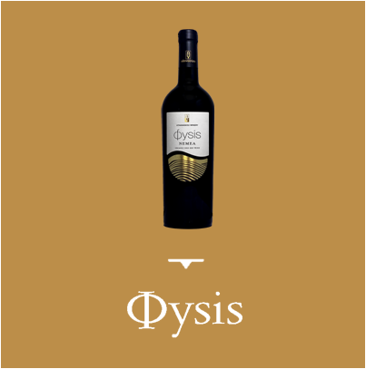 welcome wines athanasioy page